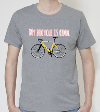 My-bicycle-is-cool