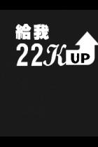22k-up